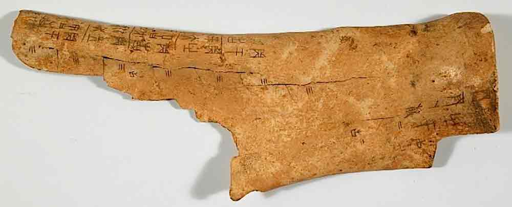 Shang-Dynasty-oracle-bone-from-British-Library-I-Writer-Mariecor-I-WriterMariecor.com-1